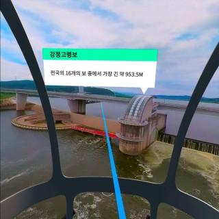 관광공사 VR대구2
